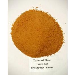 Танин для белых и розовых вин - TANENOL CLAR, 10г / 100л