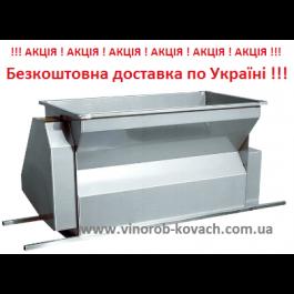 Гребнеотделитель дробилка inox, электрическая 2.2 т/ час