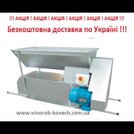 Дробилка с гребнеотделителем, нержавейка, электрическая 3,5-4 т/час