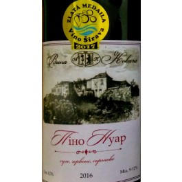 "Вино ""Пино Нуар"" 0,75  л"