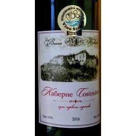 "Вино ""Каберне Совиньон"", 0,75 л"