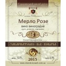 """Вино """"Мерло Розе"""" 0,75  л"""