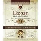 """Вино """"Шардоне"""" 0,75  л"""