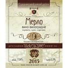 """Вино """"Мерло"""" 0,75  л"""