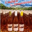 """Вино """"Совиньон блан"""" 0,75  л"""