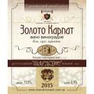 """Вино """"Золото Карпат"""" 0,75  л"""