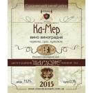 """Вино """"Ка-Мер"""" 0,75  л"""