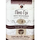 "Вино ""Пино Гри"", 0,75 л"