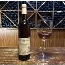 "Вино ""Пелюсток сакури"", 0,75 л"