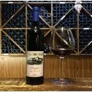 """Вино """"Вінченто"""", 0,75"""