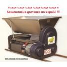Дробилка с гребнеотделителем full - inox, электро 220 В
