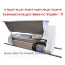 Дробилка  с гребнеотделителем (полунержавейка) - электрическая, 2-2,2 т/час