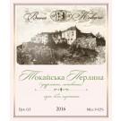 """Вино """"Токайська Перлина"""" 0,75  л"""