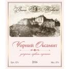"Вино ""Чорний Оксамит"" 0,75 л"