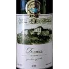 """Вино """"Бианка"""" 0,75  л"""